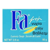 Fa soap Fresh luxury.jpg