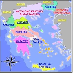 Mainland-greece-map.jpg