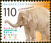 Stamp of Kazakhstan.jpg