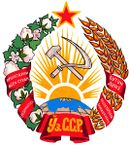 Coat of arms of Uzbek SSR.jpg