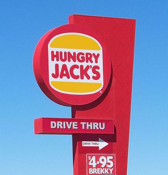 Hungry jacks sign.jpg