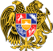 Coat of Arms of Armenia.png