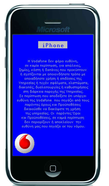 Ms-iphone3.png