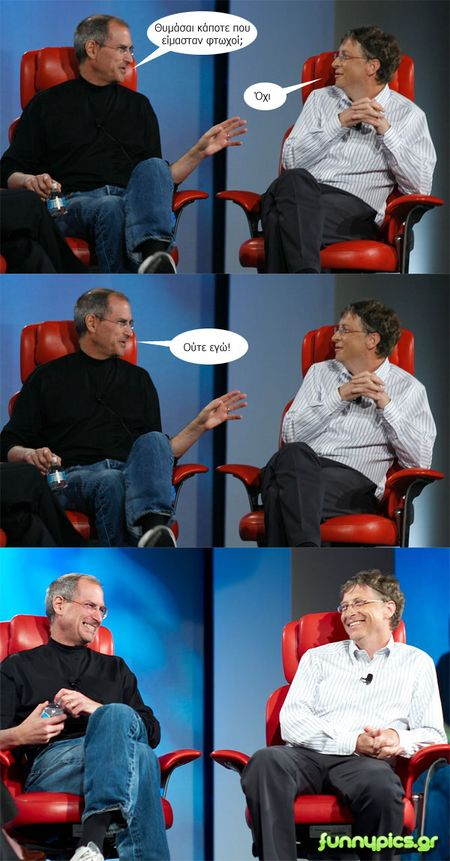Bill Gates and Steve Jobs.jpg