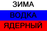 Russian flag3.PNG