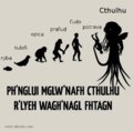 Cthulhu-evolution.png